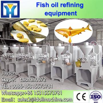small palm oil press with low oil residual
