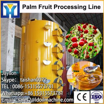edible oil refinery plant small