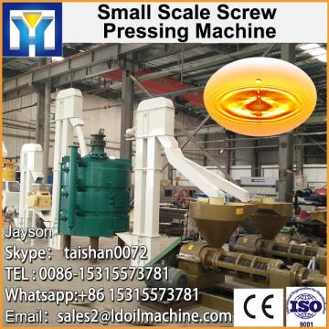SLHY series screw belt mixer