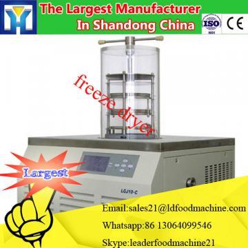 HOT SALE food dryer / food dryer machine / food freeze dryer