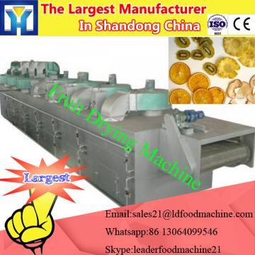 Industrial food dehydrator fruit dehydrator machine tray dryer