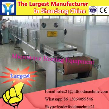 ginseng dryer machine