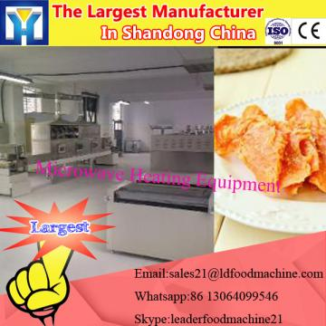 Heating technology grain dryer for sale factory price