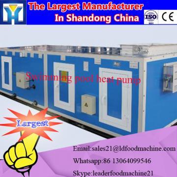 Small capacity herb powder sterilizing machine