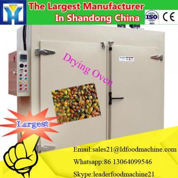 big capacity almond nuts microwave roasting equipment