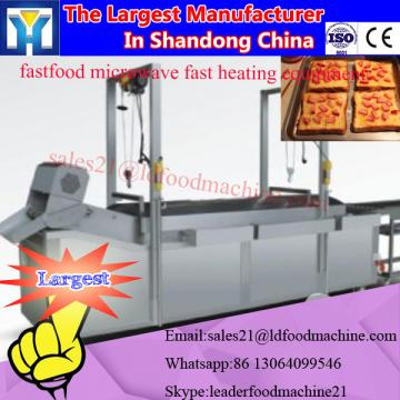 Industrial spice microwave drying sterilization machine