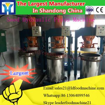 Best Supplier LD Brand crude canola oil refinery plant