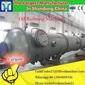 Bottom Price LD Brand crude rice bran oil refinery equipment
