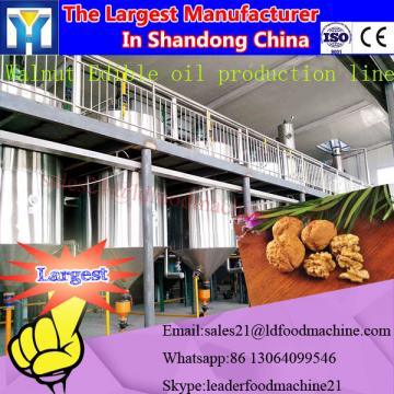 500TPD oil seeds expeller machine with CE