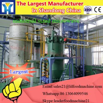 Palm oil processing machine,Palm oil production line, Crude Palm oil refinery and fractionation plant turn-key project