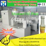 small milk pasteurization equipment for sale