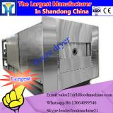 Modern best price lab instrument vacuum freeze dryer / freeze-drier fruit drying machine mini freeze dryer
