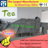 80KW high quality wheat flour microwave sterilize equipment