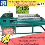 Industrial Mutifunctional Vacuum Tea Leaf Dryer Tea Dryer Machine