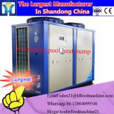 air to water swimming pool heater
