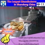 Stable and low-noise operation drying oven for fruit