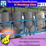 New design processing equipment for soyabean oil