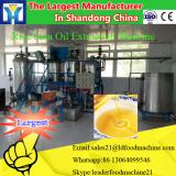 High quality of palm fruit extract plant