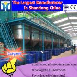 High efficiency palm oil production process line for sale