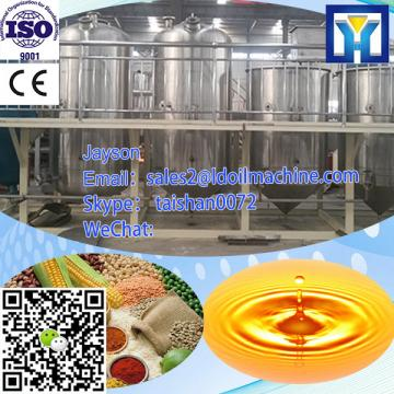New Small Scale Rice Bran Oil Press with Low Electricity and Steam Consumption