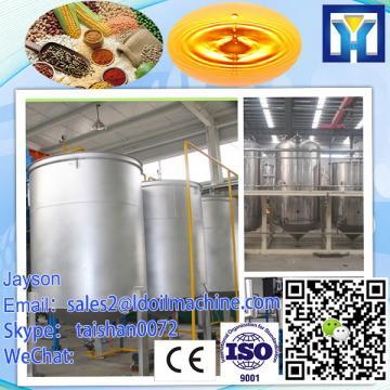 2.5-10TPH screw press palm kernel oil machinery