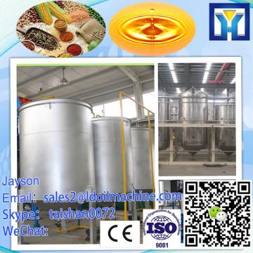 full continuous refined peanut oil production machine with PLC control system