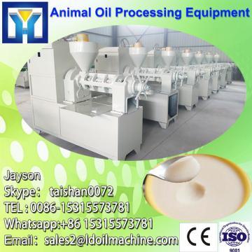 castor bean oil press
