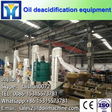 Cooking oil production plant