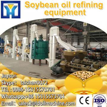 High efficiency crude corn germ oil refining plant