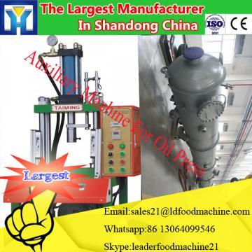 Chinese Qi'e mini sunflower oil press from fabricator
