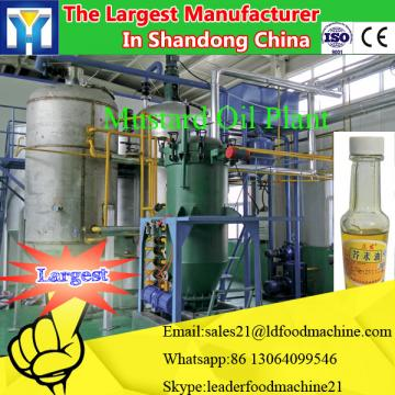 industrial coconut oil extract machine