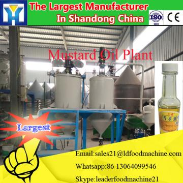 high quality shea butter processing machine made in China