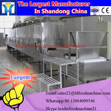 Best Price Clean And Safety System Microwave Sterilizing Machine