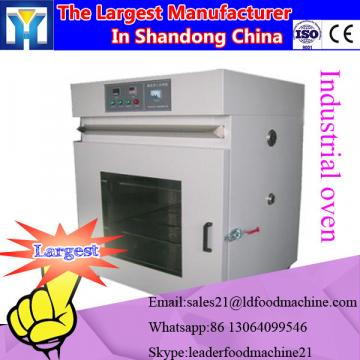 automatic high speed industrial dryer in food industry