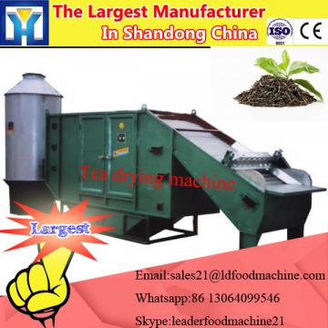 30kw health care products microwave drying and sterilizing equipment