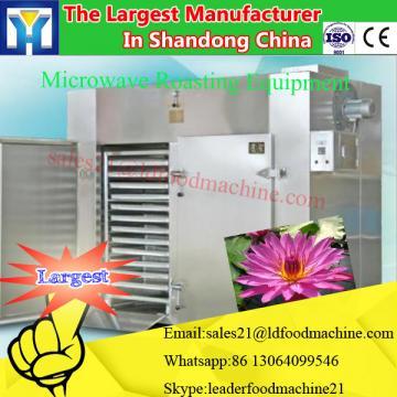 ground source floor heating pump 220v/50hz
