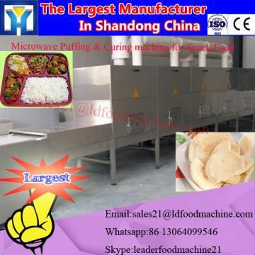 popular microwave silicon carbide drying machine/sic drying machine