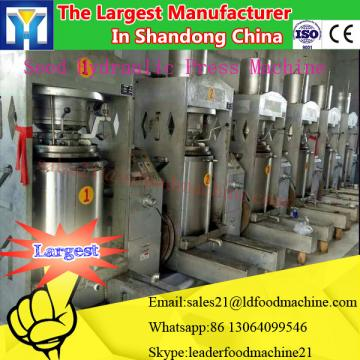 Low Consumption LD Brand crude rice bran oil refinery plant