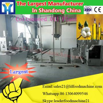 Best Quality LD Brand crude cotton seed oil refinery plant