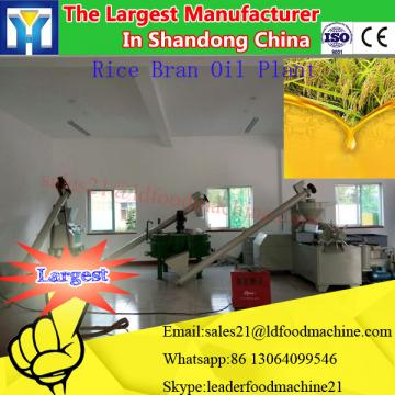 The newest technology crude palm oil refinery machine