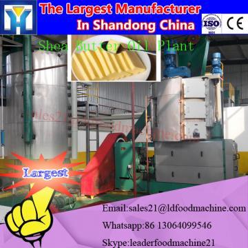 High oil yield rice bran oil pressing machine