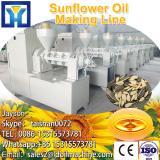 Complete peanut oil refined plant