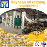 Energy-saving Edible Oil Refinery Plant with Lowest Residual Oil