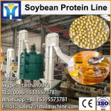 2013 hot sales sunflower oil cake extraction plant