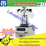 High efficient automatic micro wave dryer machine