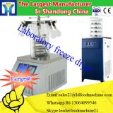 High Quality Stainless Steel Vacuum Microwave Dryer