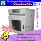 Wholesale Industrial Tray Dryer Type Fruit Dehydrator