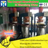 Small capacity chestnut husk shelling machine