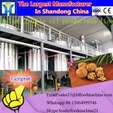 large sacle but best palm oil machine/palm oil producing machinery